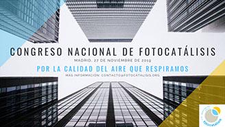 I CONGRESO NACIONAL DE FOTOCATÁLISIS: SALUD, CIUDAD… Y FOTOCATÁLISIS